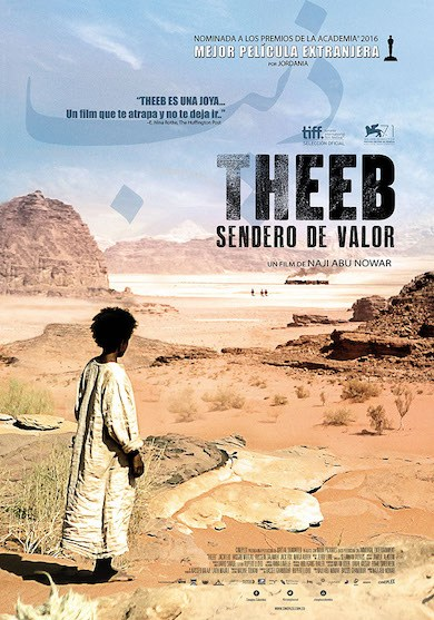 THEEB – SENDERO DE VALOR